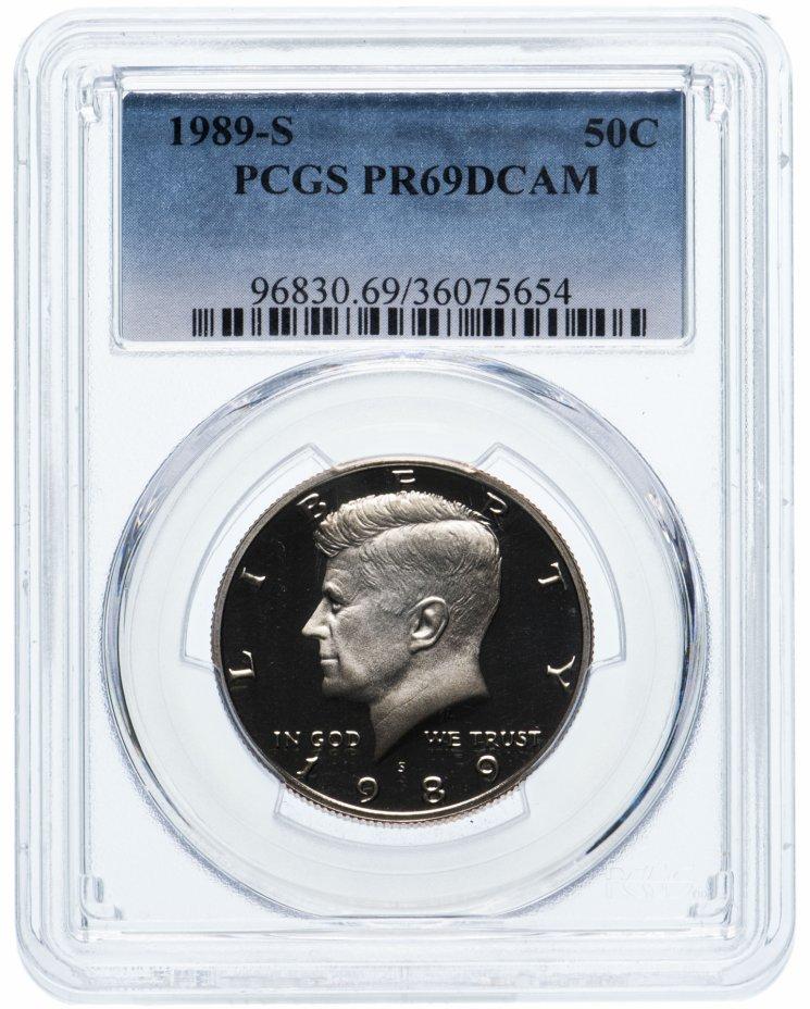 """купить США 50 центов (1/2 доллара, half dollar) 1989 S Proof Kennedy Half Dollar (Кеннеди) знак монетного двора """"S"""" - Сан-Франциско в слабе PCGS PR69DCAM"""