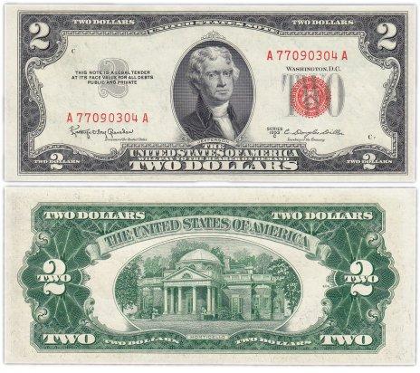 купить США 2 доллара 1953 series 1953C (Pick 380c) ПРЕСС