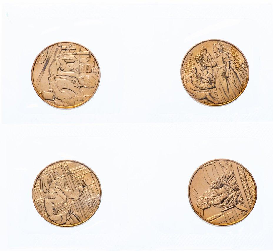 """купить США набор медалей 2010 """"Жены президентов""""  (4 медали в запайке)"""