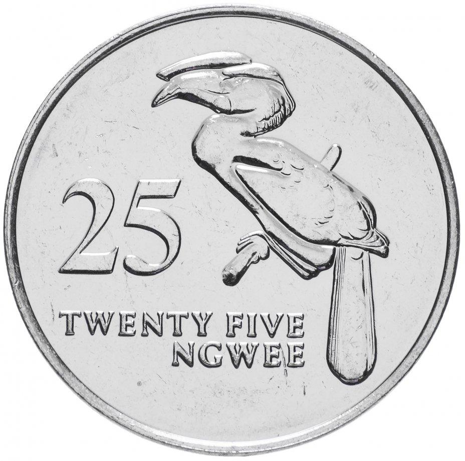 "купить Замбия 25 нгве 1992 ""Птица-носорог"""