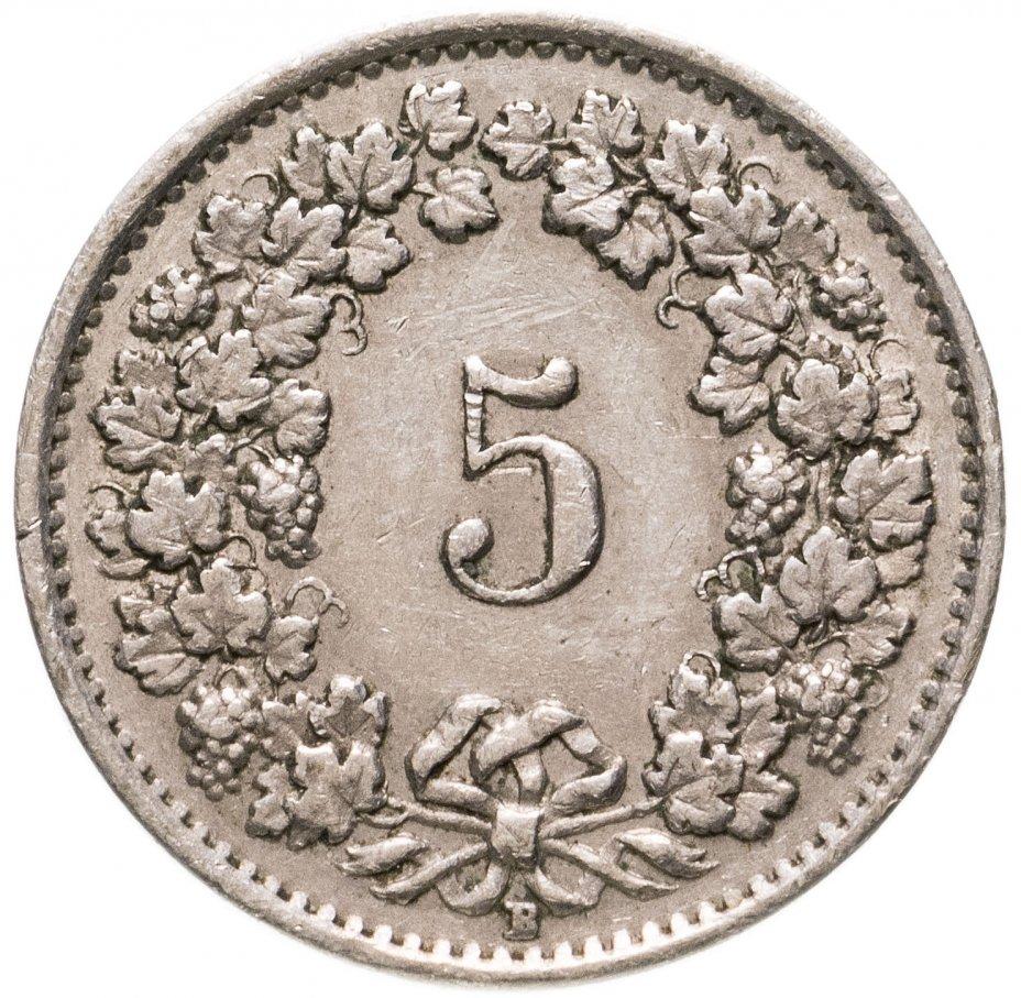 купить Швейцария 5 раппенов (rappen) 1942-1980 немагнитные, случайная дата