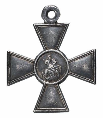 купить Георгиевский крест 4-й степени для нижних чинов, Российская Империя, 1895-1917 гг.