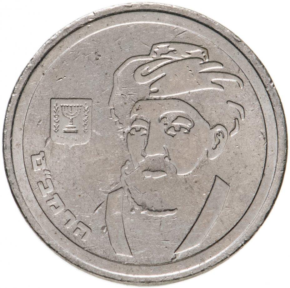 """купить Израиль 1 новый шекель (new sheqel) 1988 """"Моше бен Маймон (Рамбам)"""""""