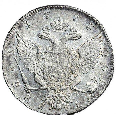 купить 1 рубль 1773 года СПБ-ТИ-ЯЧ