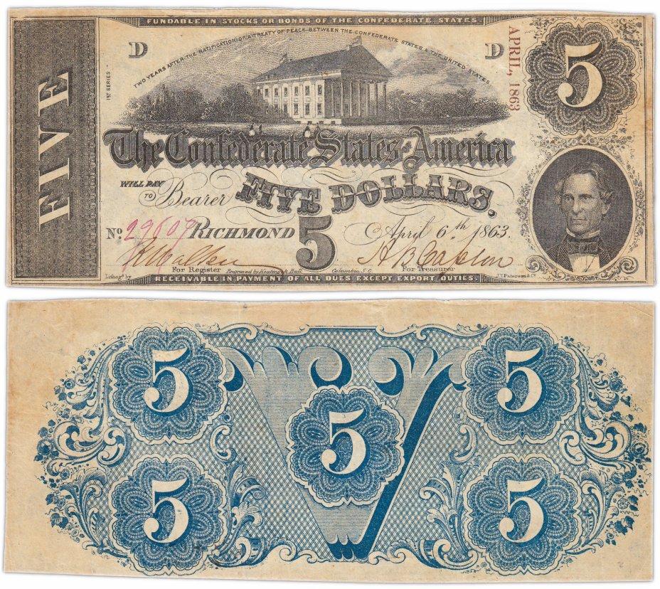 купить США 5 долларов 1863 (Pick 59) Конфедерация RAR