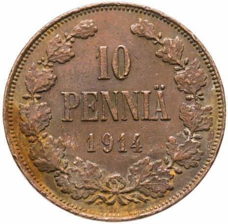 купить 10 пенни (pennia) 1914