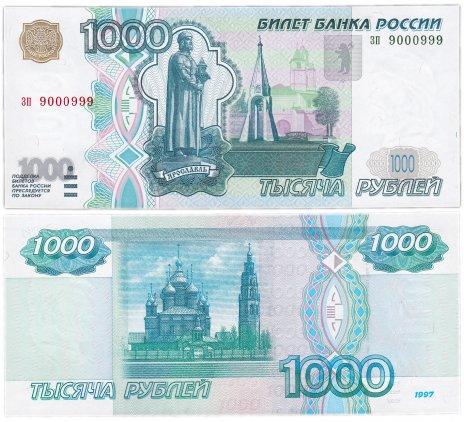 купить 1000 рублей 1997 (без модификации) красивый номер 9000999