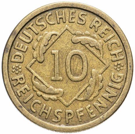 купить Германия 10 рейхспфеннигов 1924-1936 E