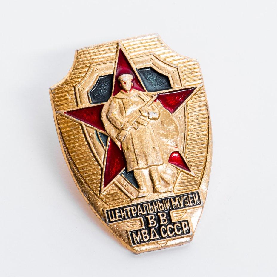 купить Значок Центральный  Музей ВВ МВД  СССР (Разновидность случайная )