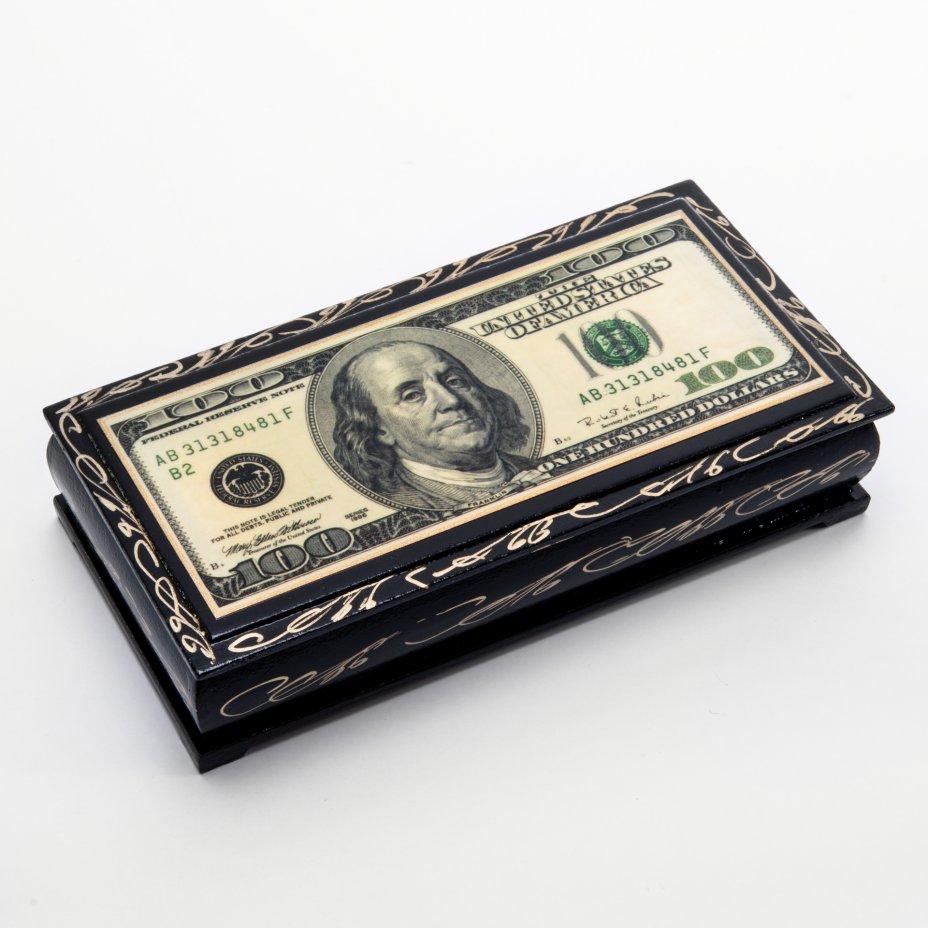 """купить Шкатулка-купюрница """"100 долларов"""", МДФ, лаковая миниатюра, Россия, 2020-2021 гг."""