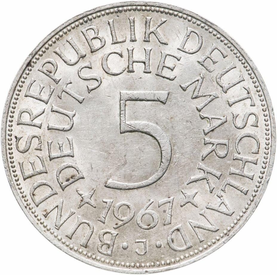 "купить Германия 5 марок, 1967 Отметка монетного двора: ""J"" - Гамбург"
