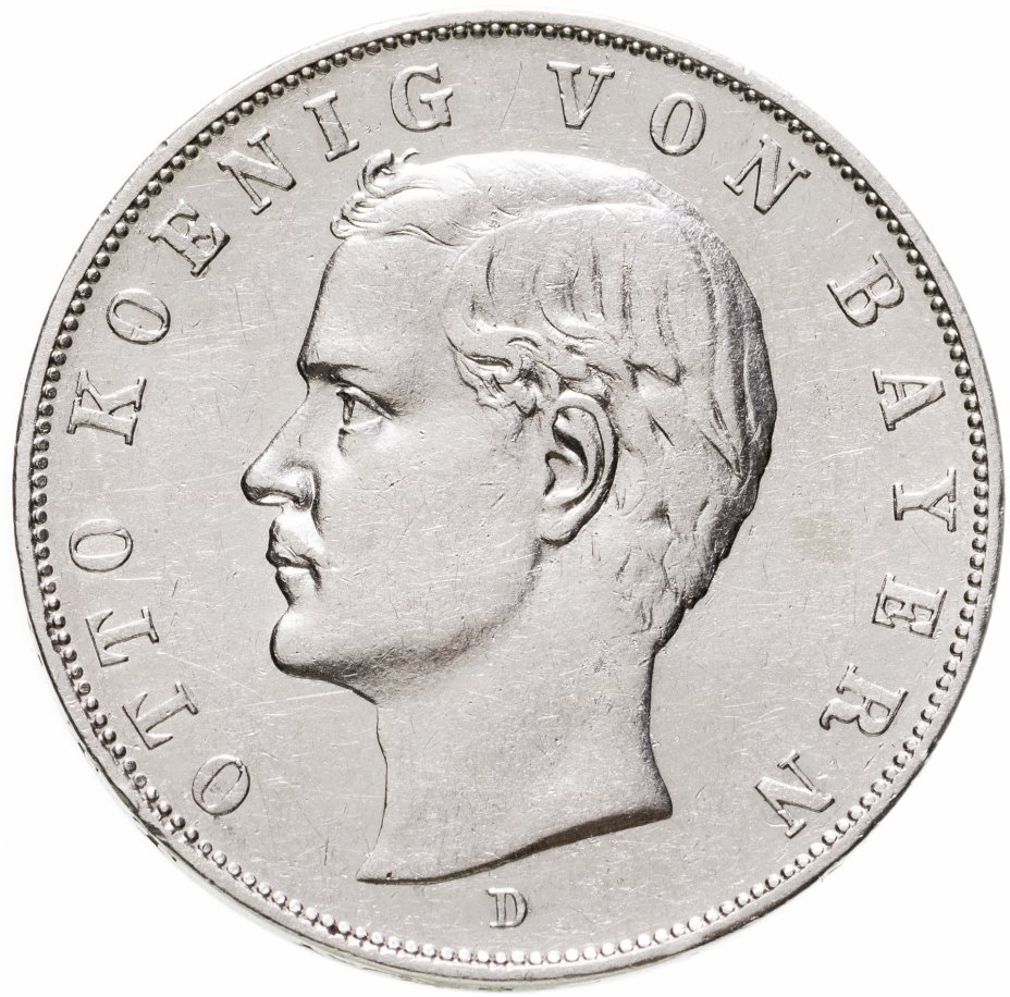 купить Германская Империя (Бавария) 3 марки (mark) 1911