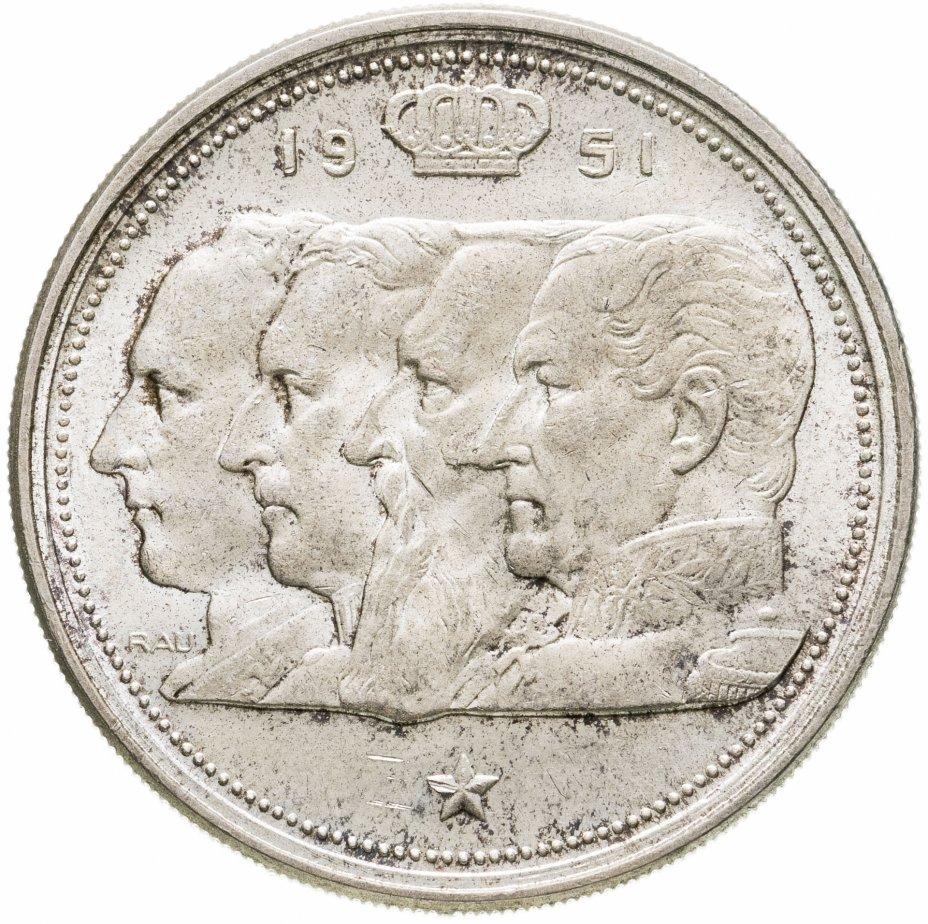 купить Бельгия 100 франков (francs) 1951  Надпись на голландском - 'BELGIE'