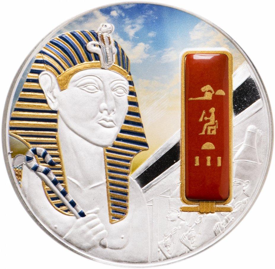 """купить Острова Кука 50 долларов 2012 Proof """"Египетские драгоценности - Хатшепсут"""", в футляре, с сертификатом"""