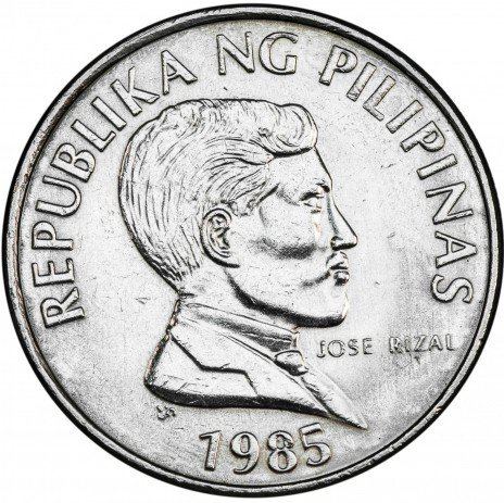 купить Филиппины 1 песо 1985