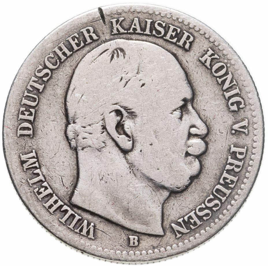 """купить Германия (Империя) 2 марки (mark) 1876 B  знак монетного двора: """"B"""" - Ганновер"""