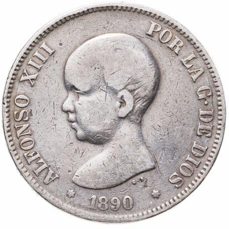 купить Испания 5 песет (pesetas) 1890 Буквы МР и М на реверсе