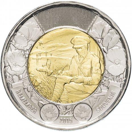 купить Канада 2 доллара 2015 Во Фландрийских полях