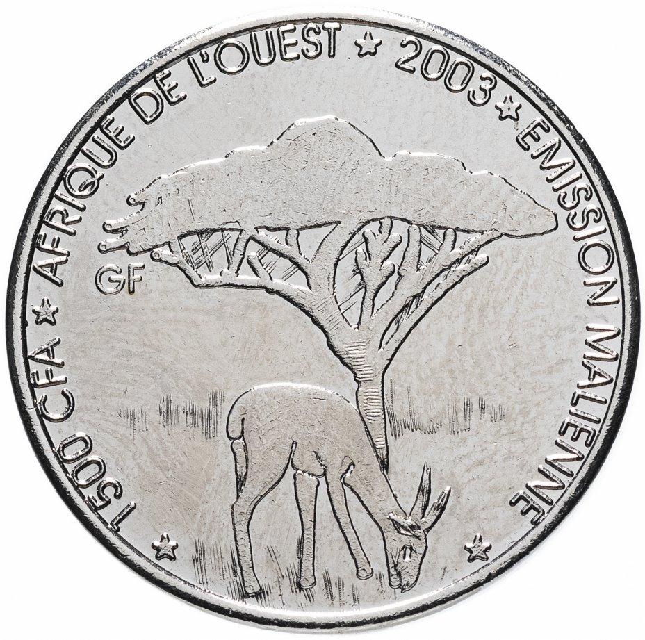 """купить Мали 1500 франков (francs) 2003 """"Газель"""""""