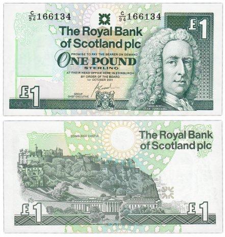 купить Шотландия 1 фунт 2001 (Pick 351e)