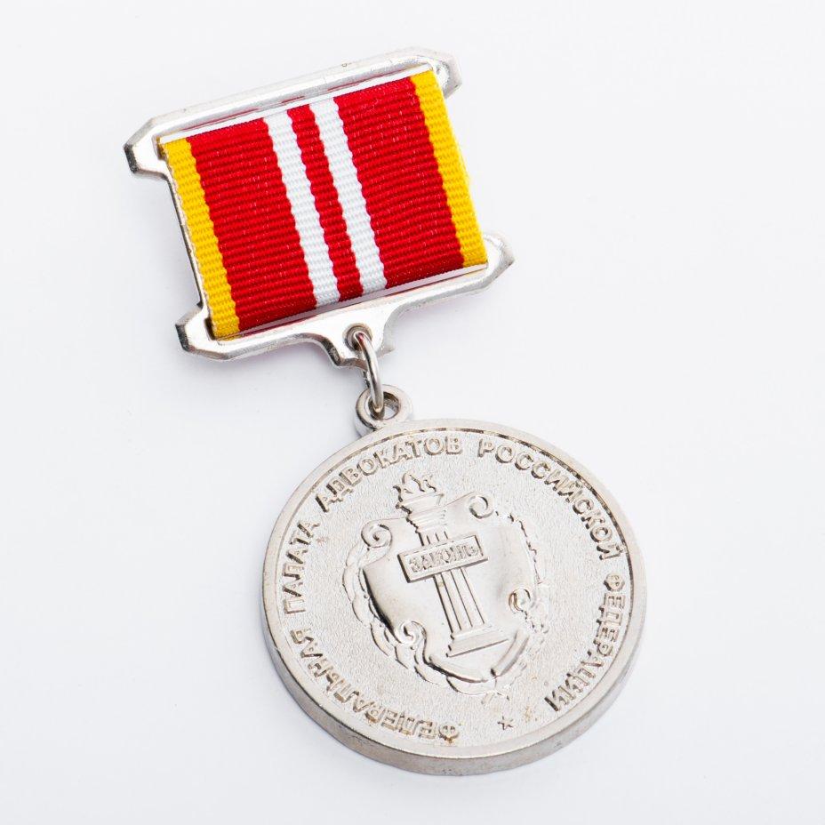 """купить Медаль """"За заслуги в защите прав и свобод граждан"""" II степени"""