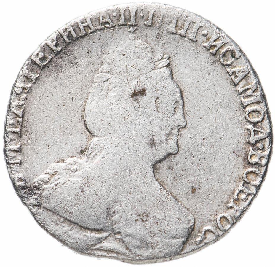 купить гривенник 1796 СПБ