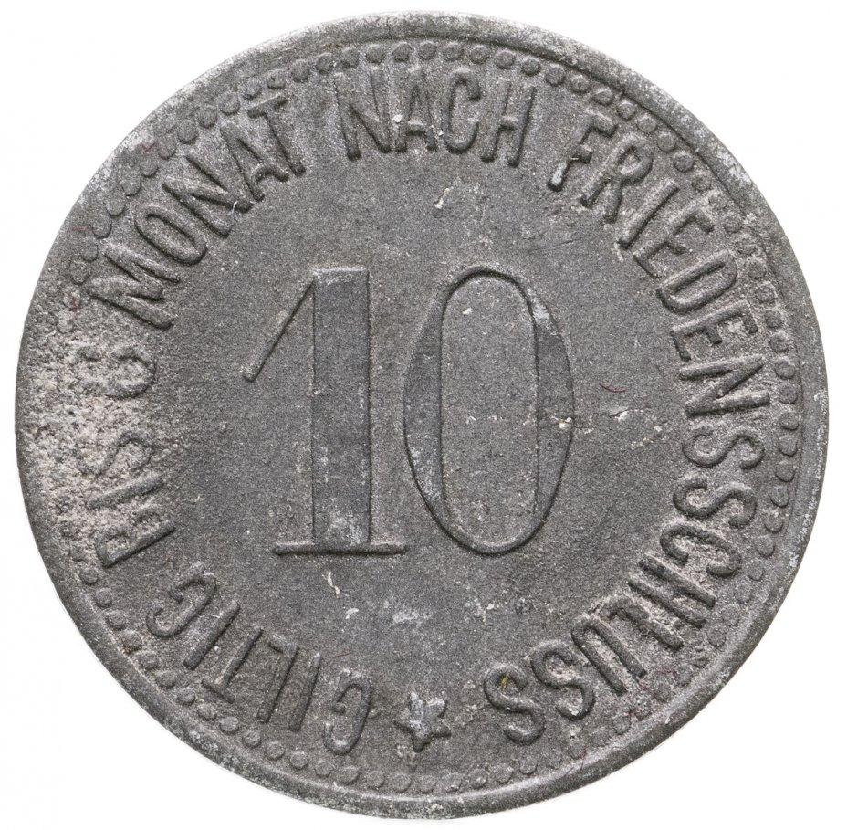 купить Германия (Вассербург) нотгельд  10 пфеннигов 1917