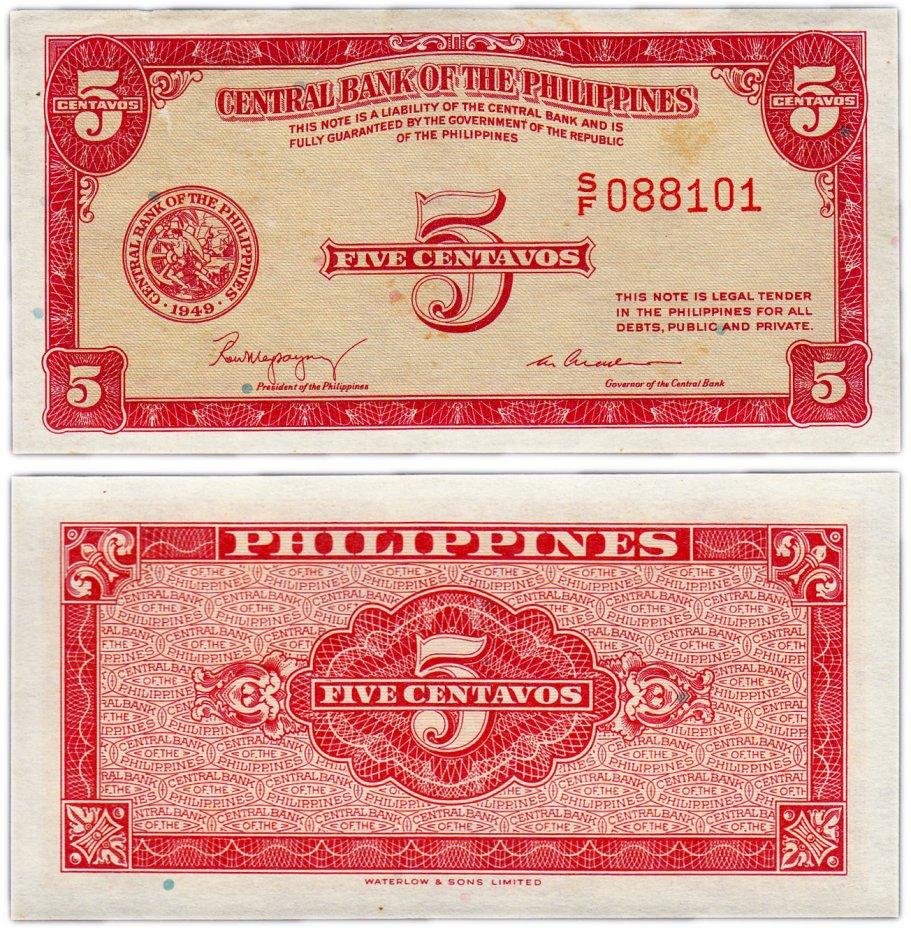 купить Филиппины  5 центаво 1949 (Pick 126)
