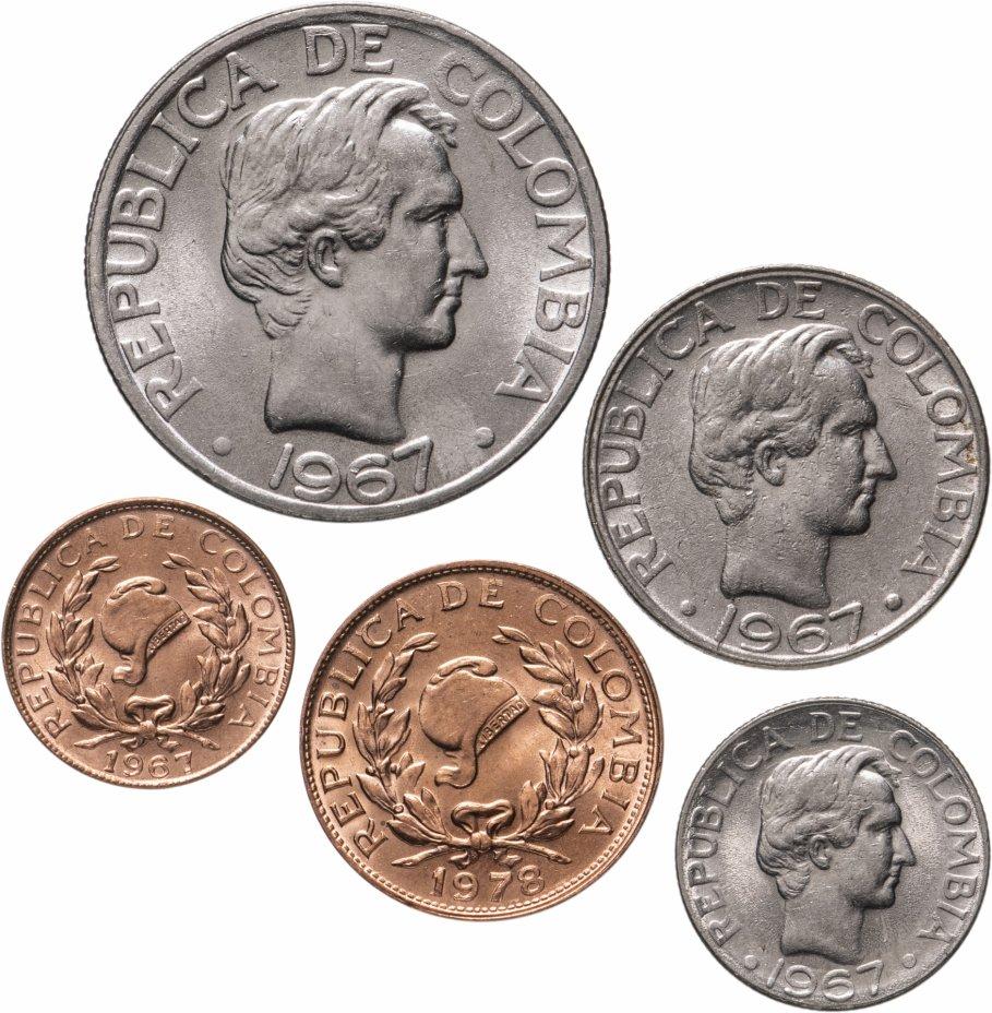 купить Колумбия - набор монет 1, 2, 10, 20, 50 сентаво 1967-1978