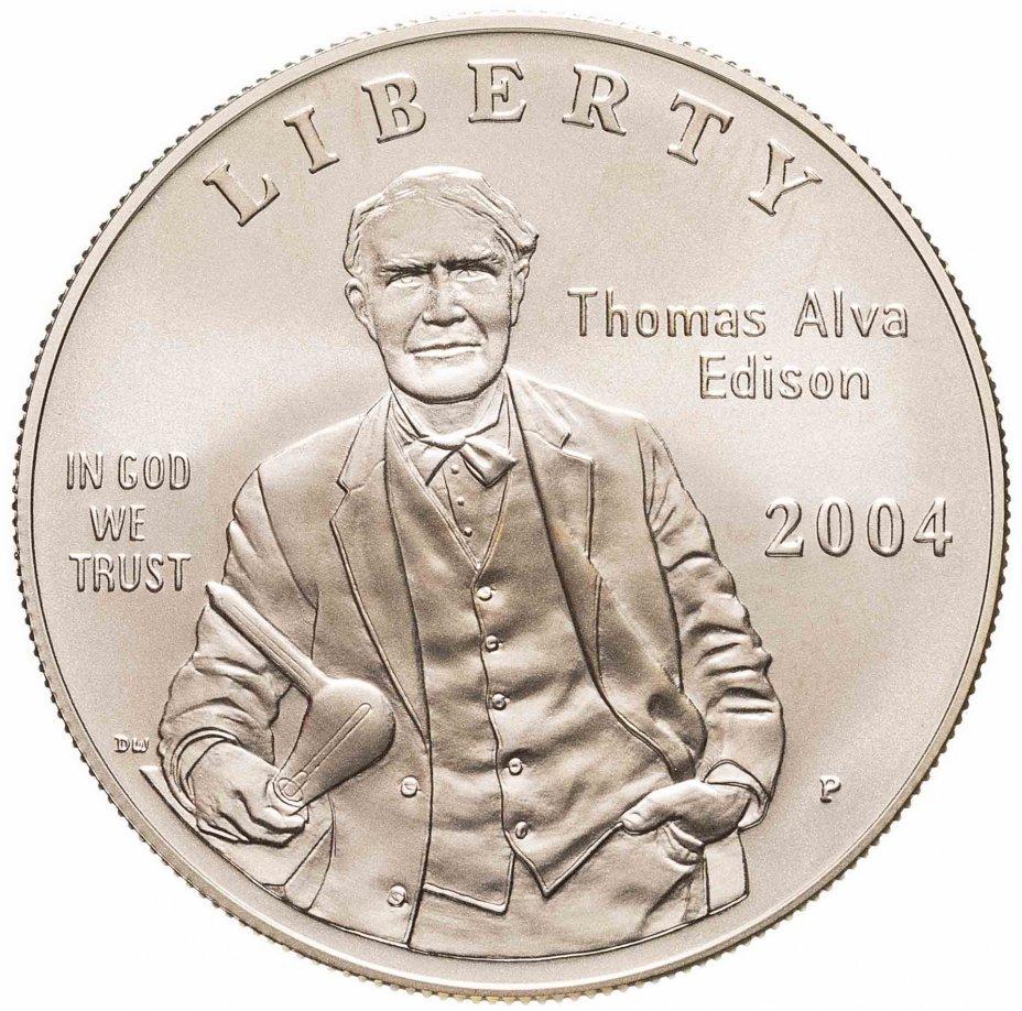 """купить США 1 доллар (dollar) 2004   """"125 лет лампочке""""  (в коробке с сертификатом)"""