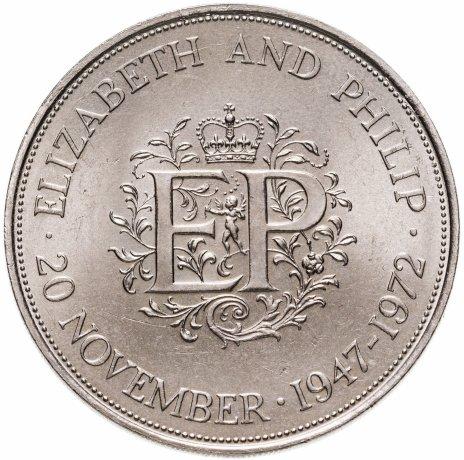 """купить Великобритания 1 крона 1972 """"Королевская серебряная свадьба"""""""