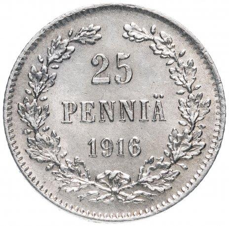 купить 25 пенни (pennia) 1894-1917, случайный год
