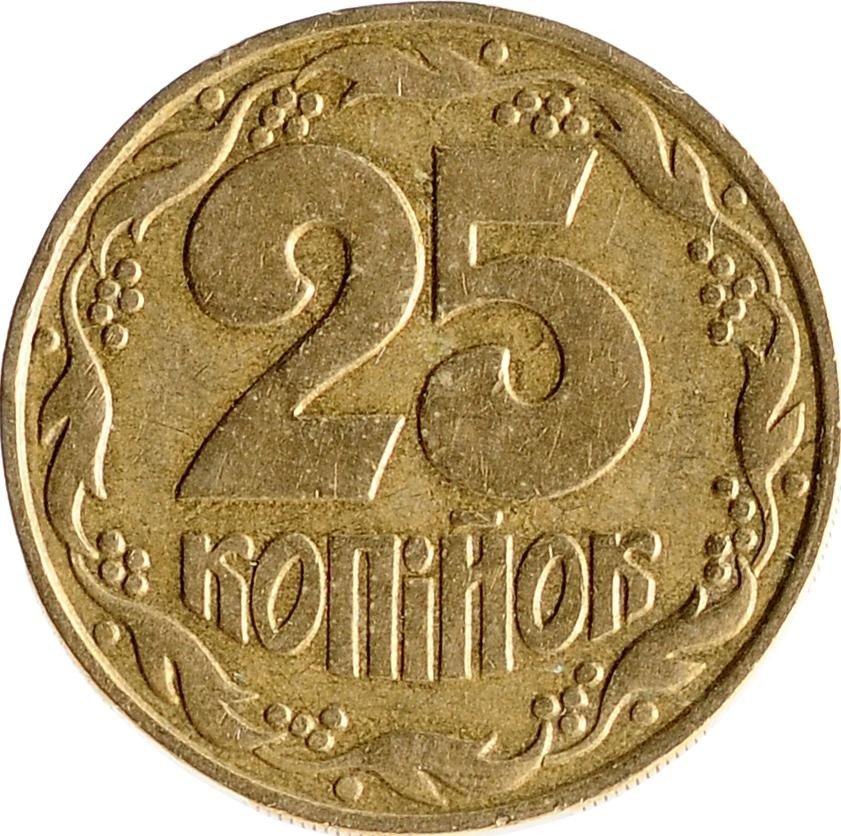 купить Украина 25 копеек 1992-2013 не магнетик, случайная дата