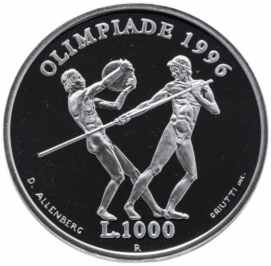 """купить Сан-Марино 1000 лир (lire) 1995 """"XXVI летние Олимпийские Игры, Атланта 1996"""" (в коробочке)"""