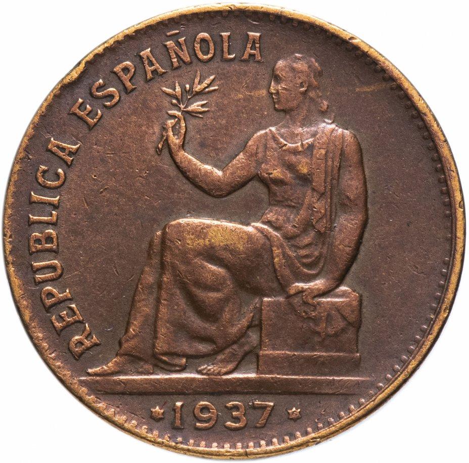 купить Испания 50 сентимо 1937