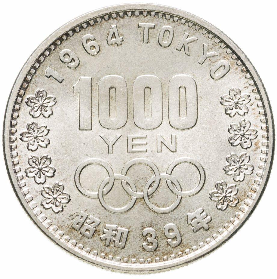 """купить Япония 1000 йен 1964 """"XVIII летние Олимпийские Игры, Токио 1964"""""""
