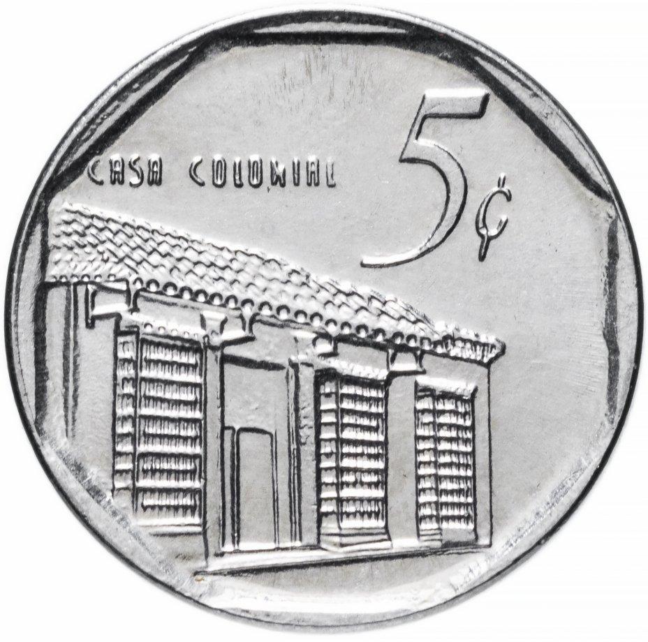 купить Куба 5 сентаво (centavos) 1994-2018 CUC, случайная дата