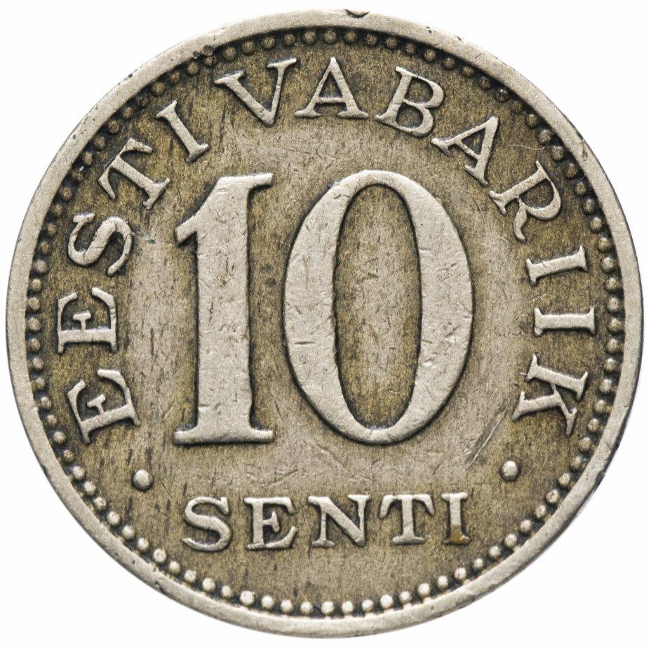 купить Эстония 10 сентов (senti) 1931