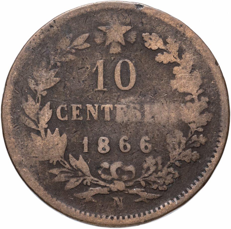 """купить Италия 10 чентезимо (centesimi) 1866 N   знак монетного двора: """"N"""" - Неаполь"""