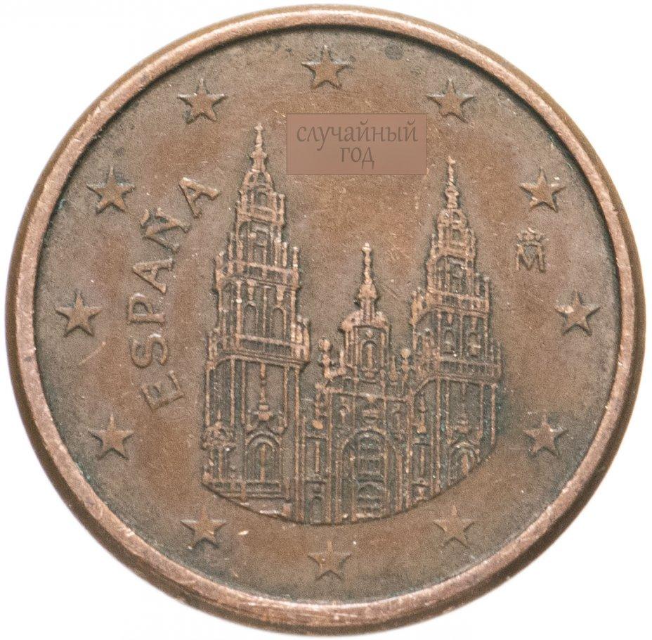 купить Испания 1 евро цент (euro cent) 2010-2021, случайная дата
