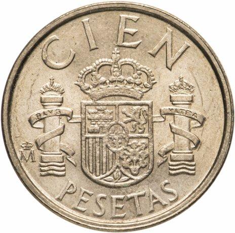 купить Испания 100 песет (pesetas) 1989