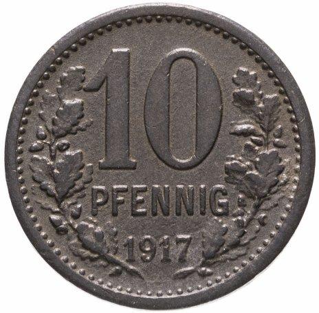 купить Германия (Бонн) нотгельд 10 пфеннигов 1917