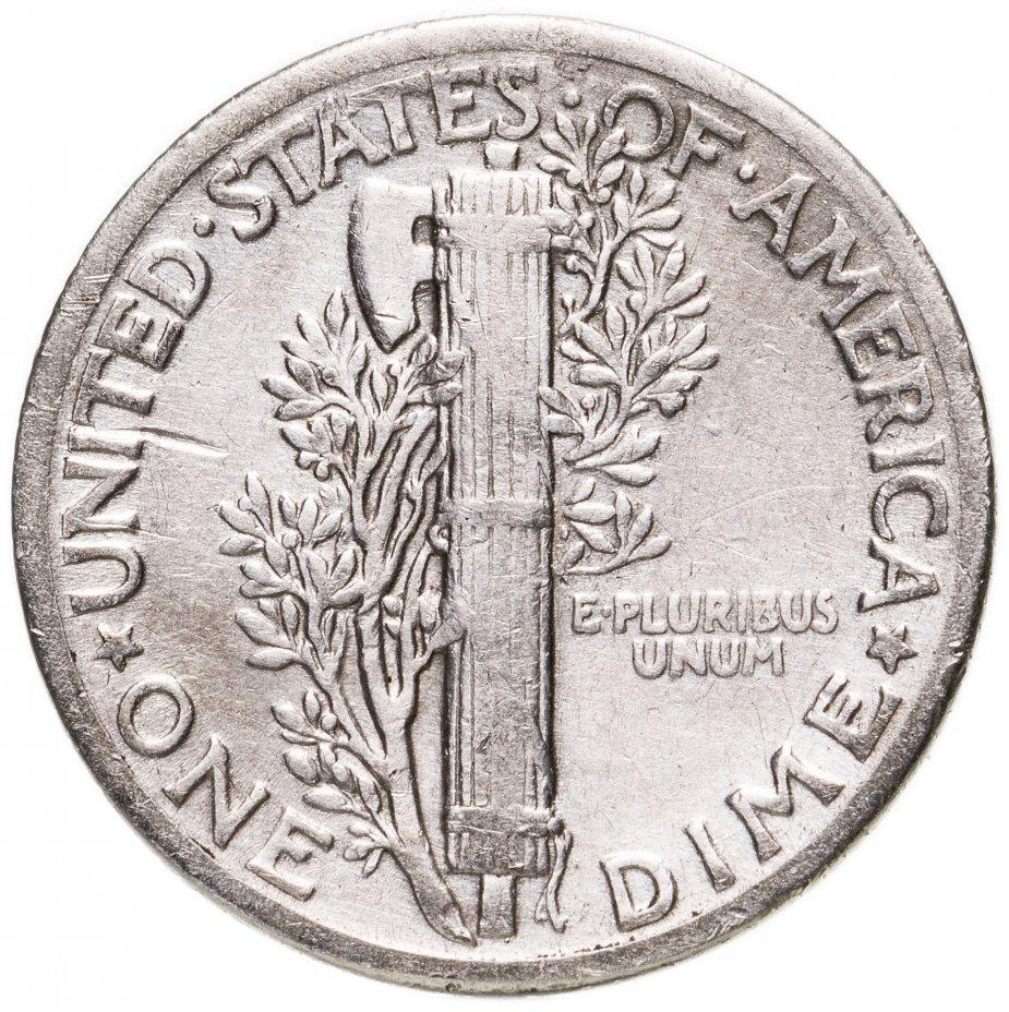 купить США 10 центов (дайм, one dime) 1935 без знака монетного двора