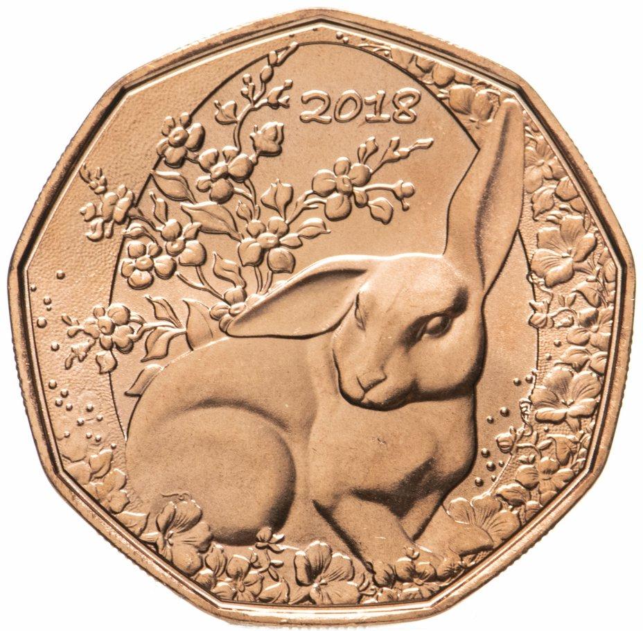 купить Австрия 5 евро 2018 Пасхальный заяц