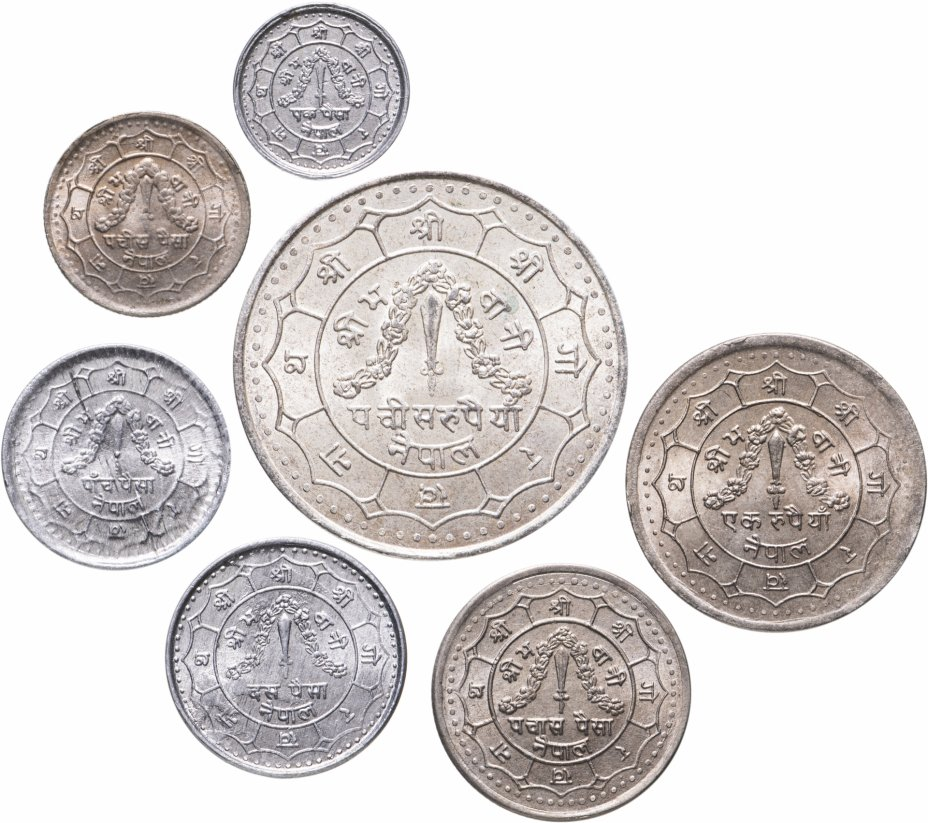 купить Непал. Набор 7 монет. 1, 5, 10, 25, 50 пайса, 1, 25 рупий. 1974. Коронация Бирендры