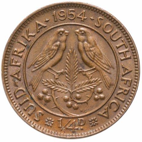 купить Южная Африка 1/4 пенни 1954