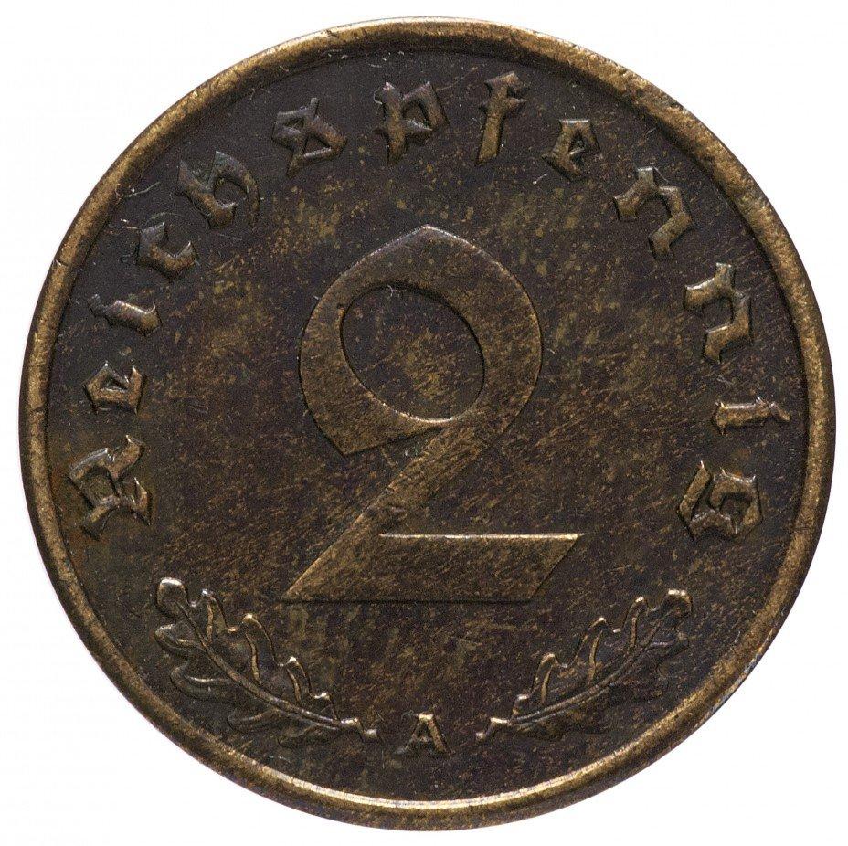 """купить Германия (Третий Рейх) 2 рейх пфеннига 1940 """"А"""""""