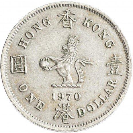 купить Гонконг 1 доллар (dollar) 1960-1975, случайная дата
