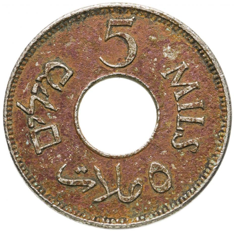 купить Палестина 5 милей 1927