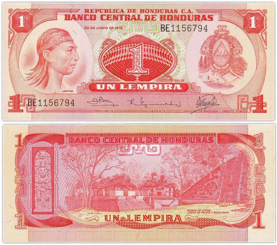 купить Гондурас 1 лемпира 1978 (Pick 62)